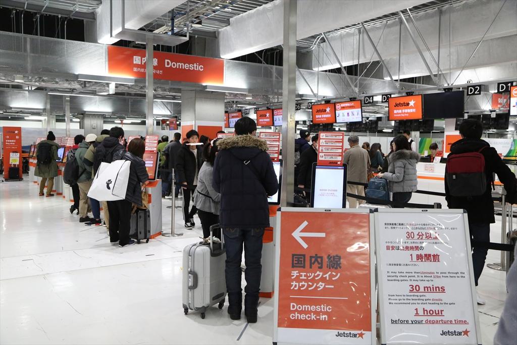 成田空港第3ターミナル ジェットスターチェックインカウンター