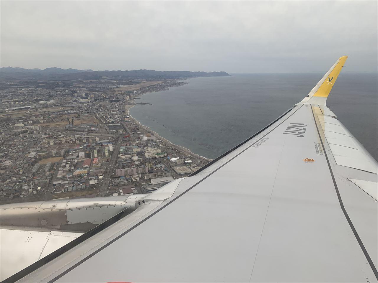 JW953便 函館にまもなく到着
