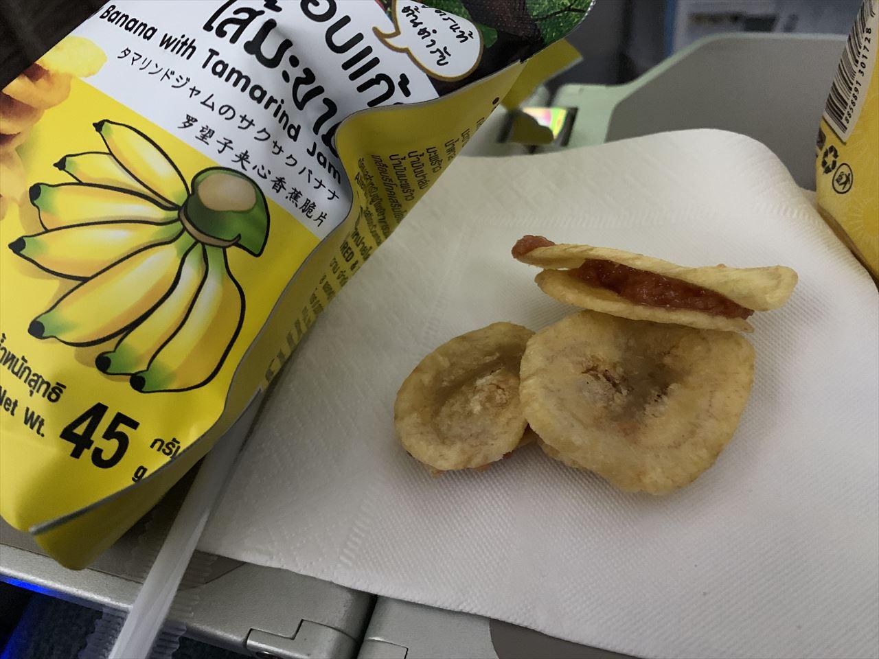 タイライオンエア 機内食 タマリンドジャムのサクサクバナナ