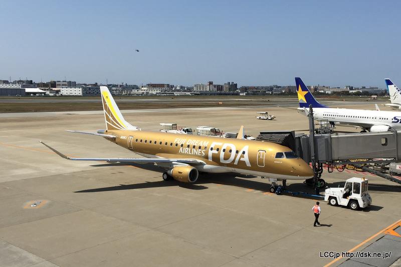 福岡空港 FDA ゴールド