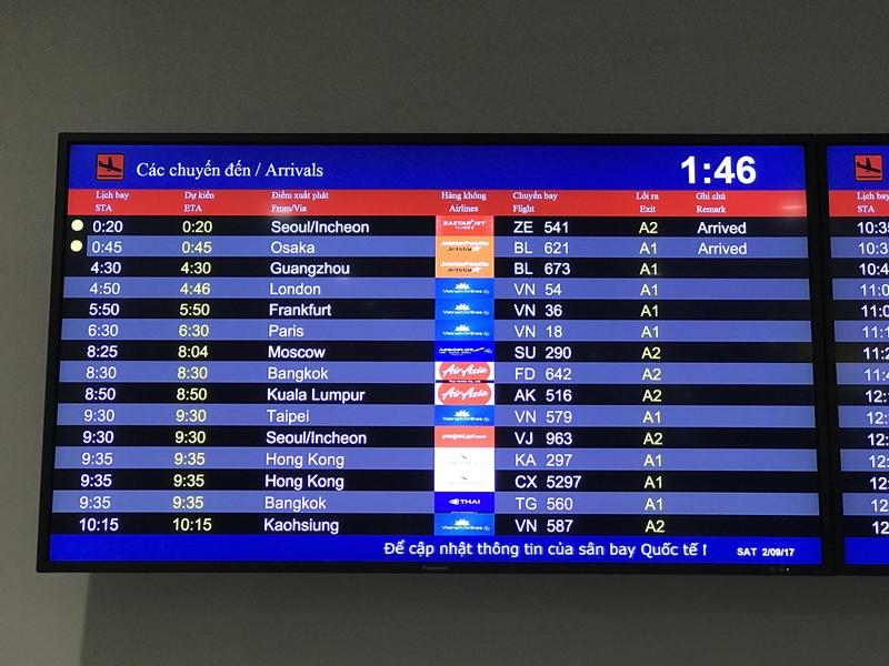 BL621便到着時の到着案内掲示板