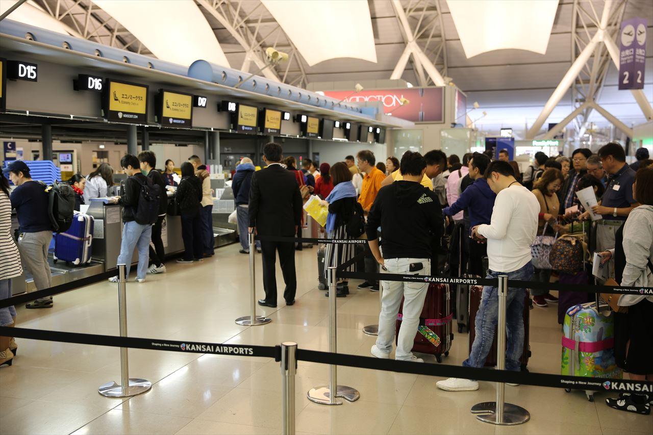 関西空港第1ターミナルDカウンター
