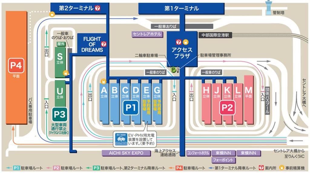 中部国際空港 駐車場マップ
