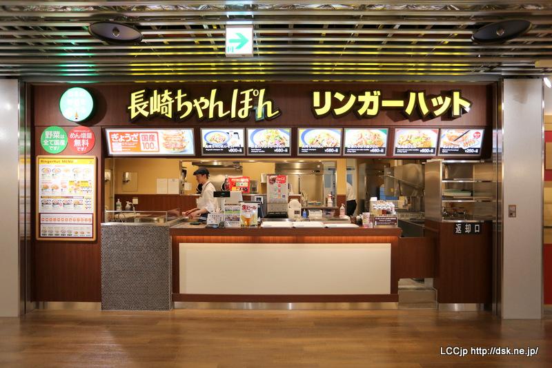 成田第3 フードコート 長崎ちゃんぽん