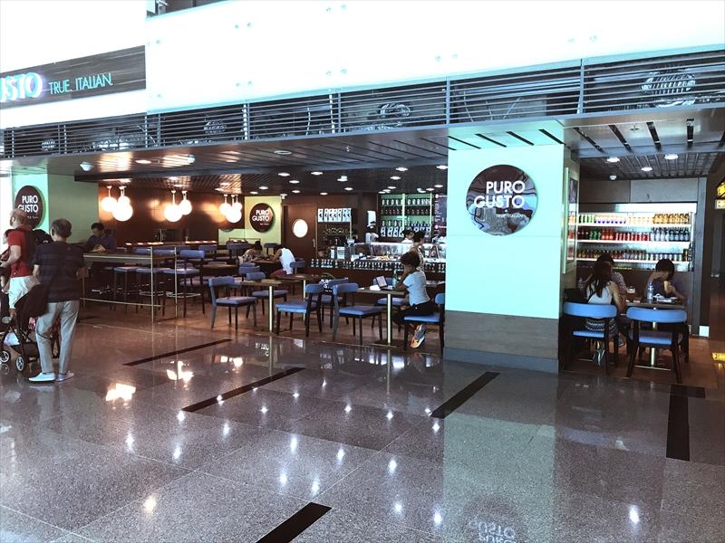 ダナン国際空港 カフェ PURO GUSTO