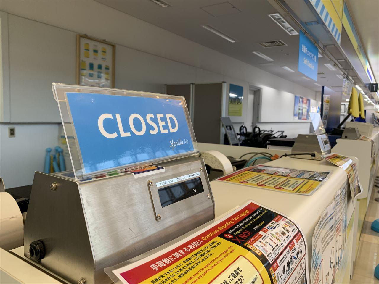 函館空港 バニラエアチェックインカウンター CLOSED