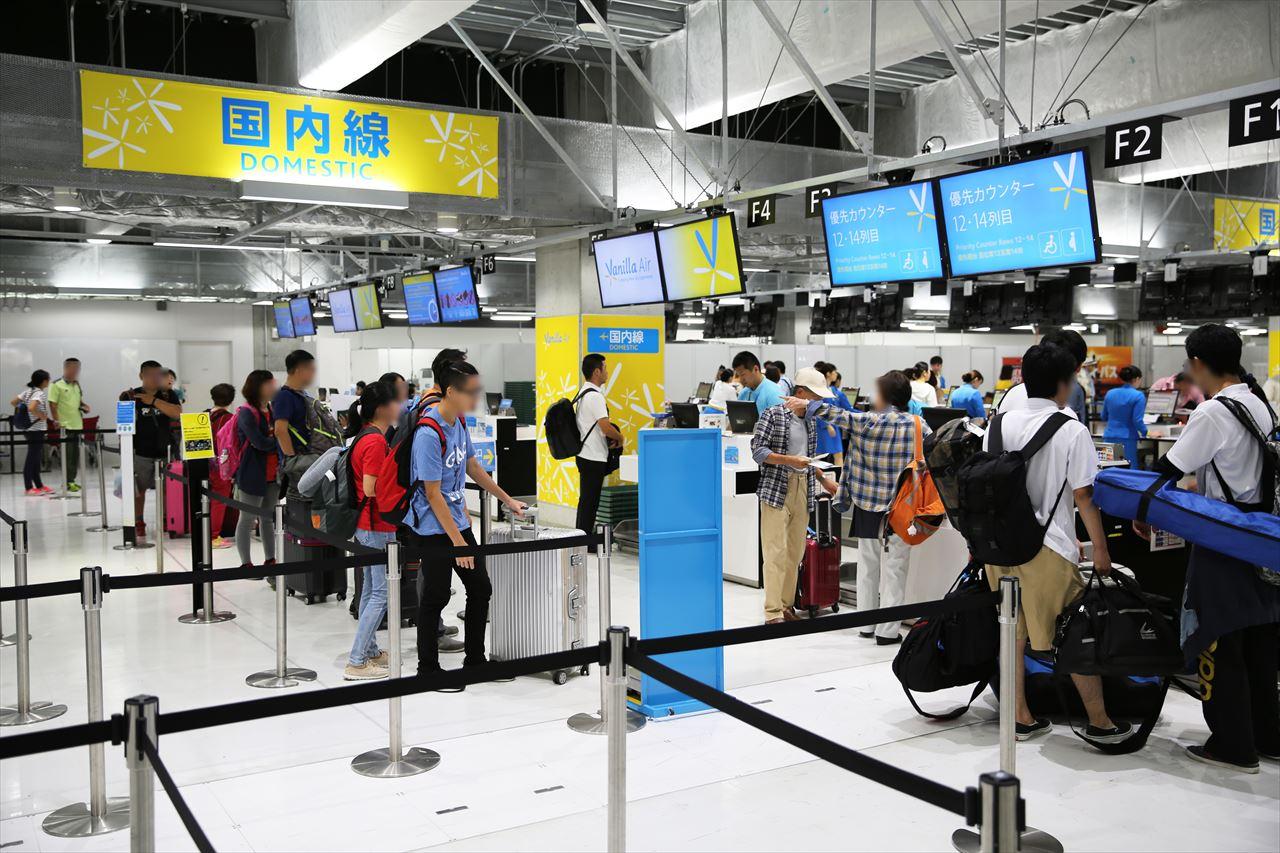 バニラエア 成田-石垣線就航当日 成田空港