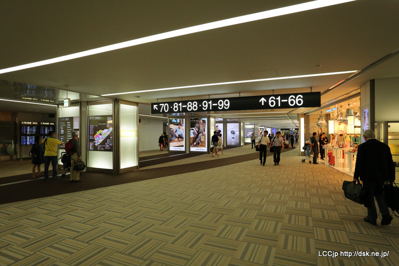 成田空港 出発コンコース