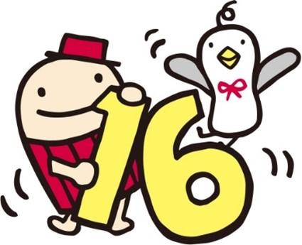 セントレア開港16周年ロゴ
