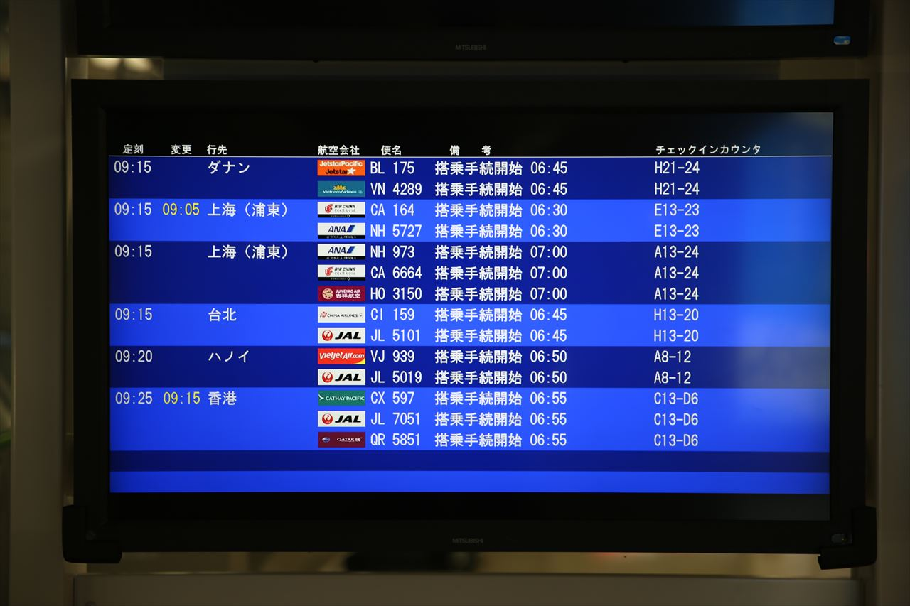 関西空港 国際線出発案内板