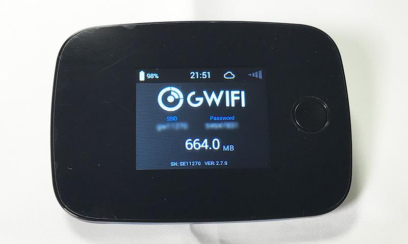 GWiFi G3000 起動画面