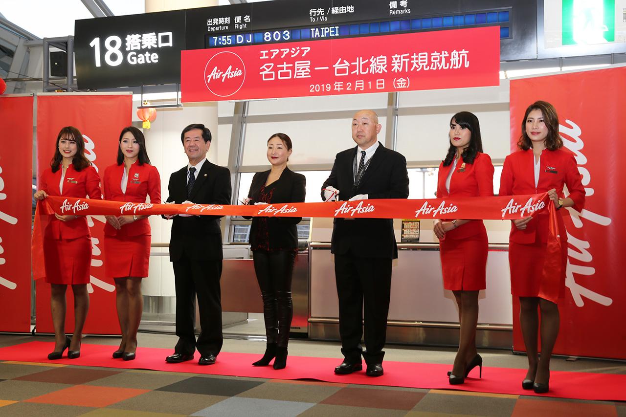 エアアジア 名古屋-台北線就航テープカット