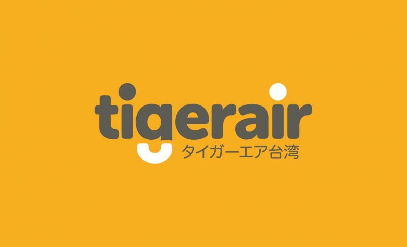 タイガーエア ロゴ