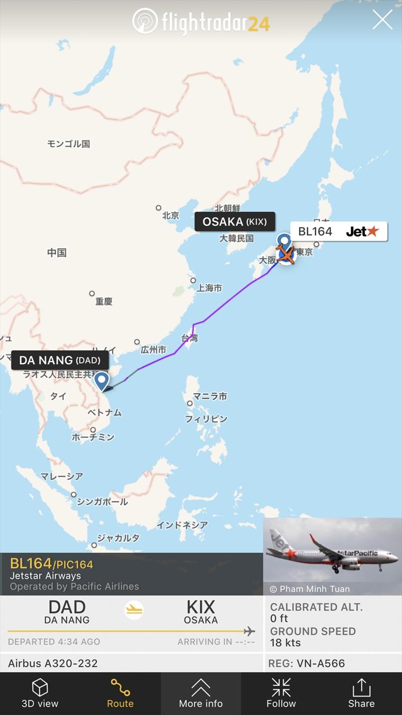 ダナン-関空の航跡