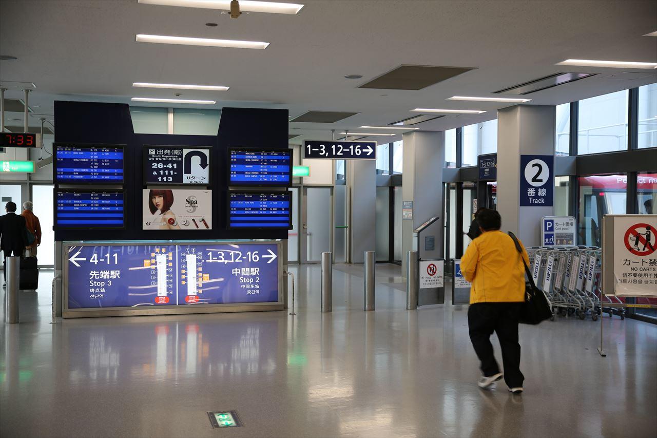 関西空港 ウィングシャトル