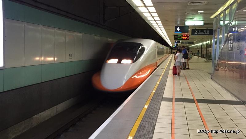 台湾高鐵 桃園駅