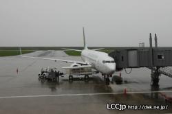 佐賀空港に到着