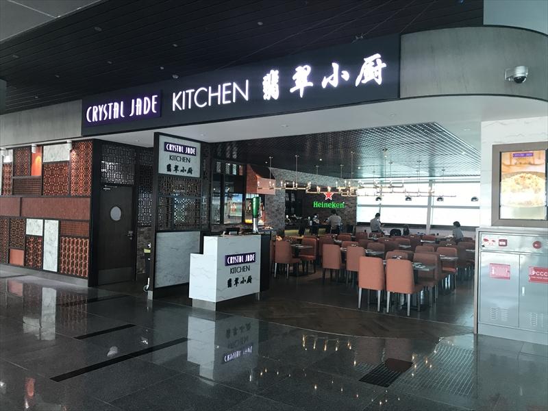 ダナン国際空港 中華レストラン