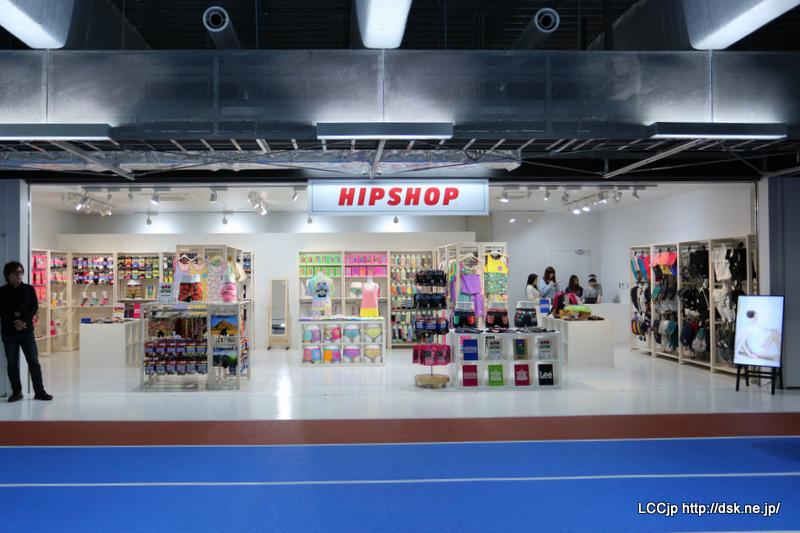 成田第3 HIPSHOP