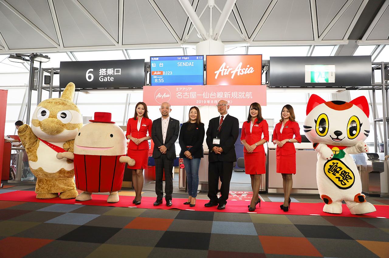 名古屋空港で仙台線就航セレモニー