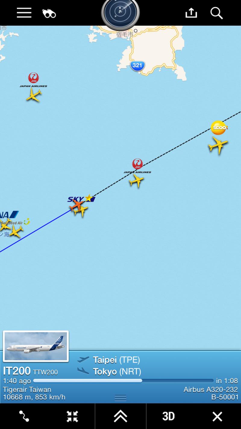 Flightradar24 IT201