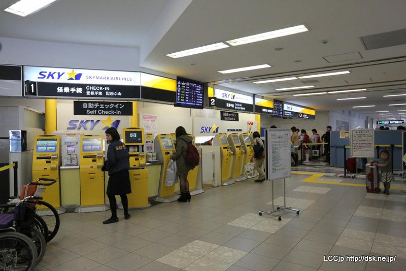 福岡空港 スカイマーク カウンター