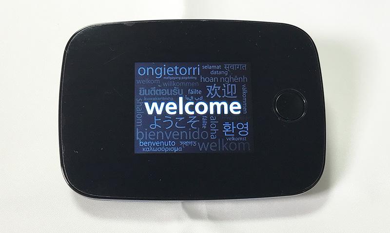 GWiFi G3000 Welcome画面