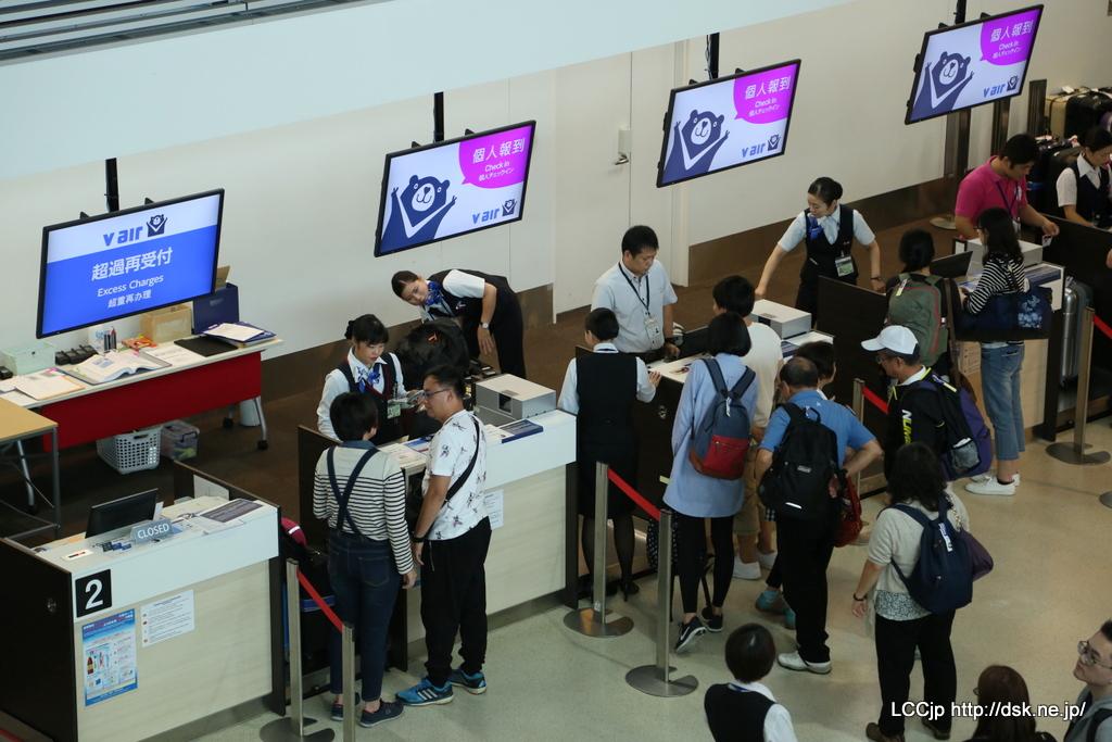 茨城空港 Vエア チェックインカウンター