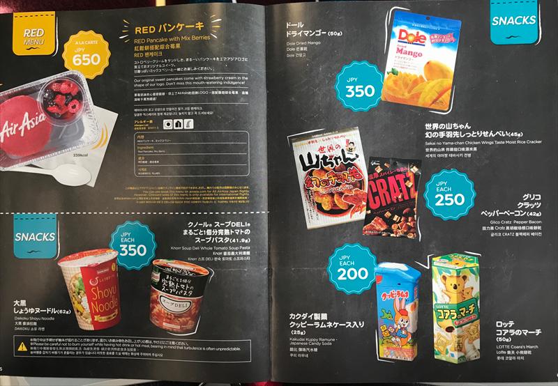 エアアジア・ジャパン機内食 デザート&軽食