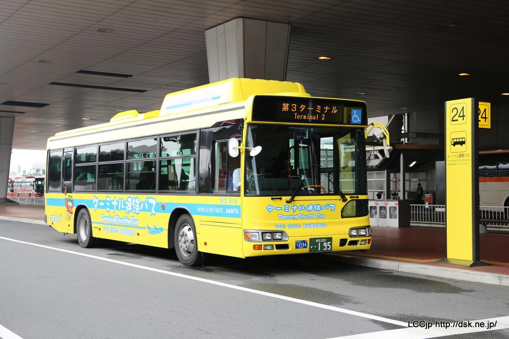 ★ 成田 ターミナル連絡バス