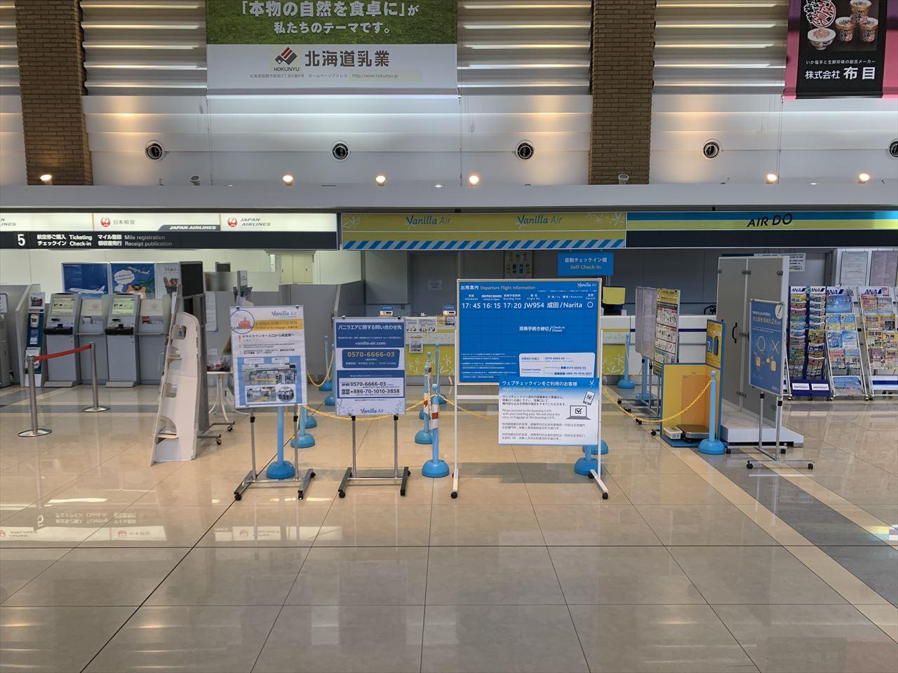 函館空港 バニラエアチェックインカウンター