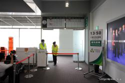 高松空港 3番搭乗ゲート