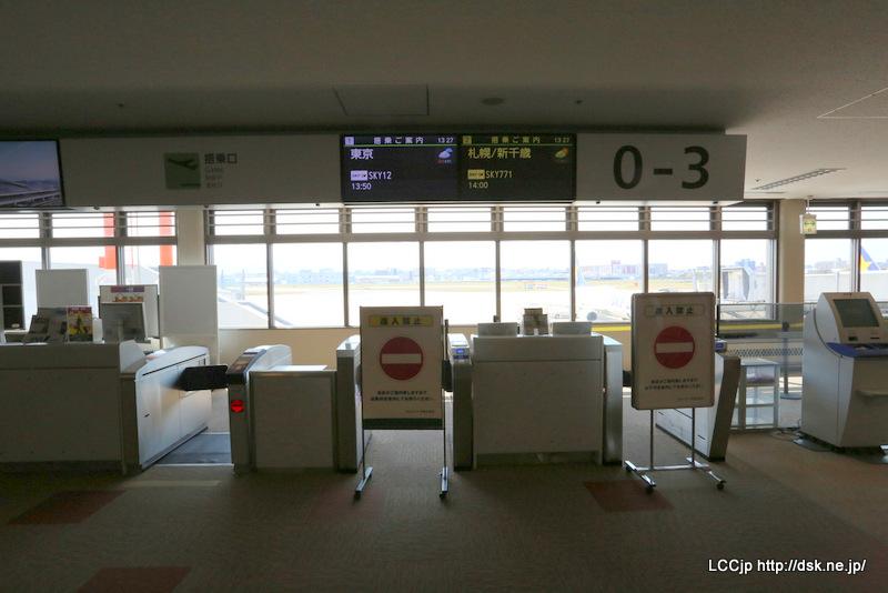 福岡空港 搭乗ゲート0-3