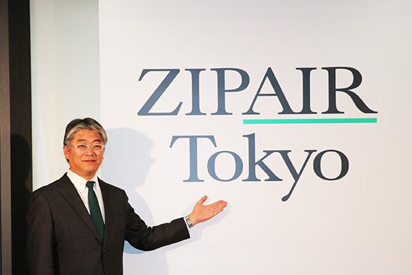 JALの新LCC、「ZIP AIR Tokyo (ジップエア トーキョー)」発表!就航 ...