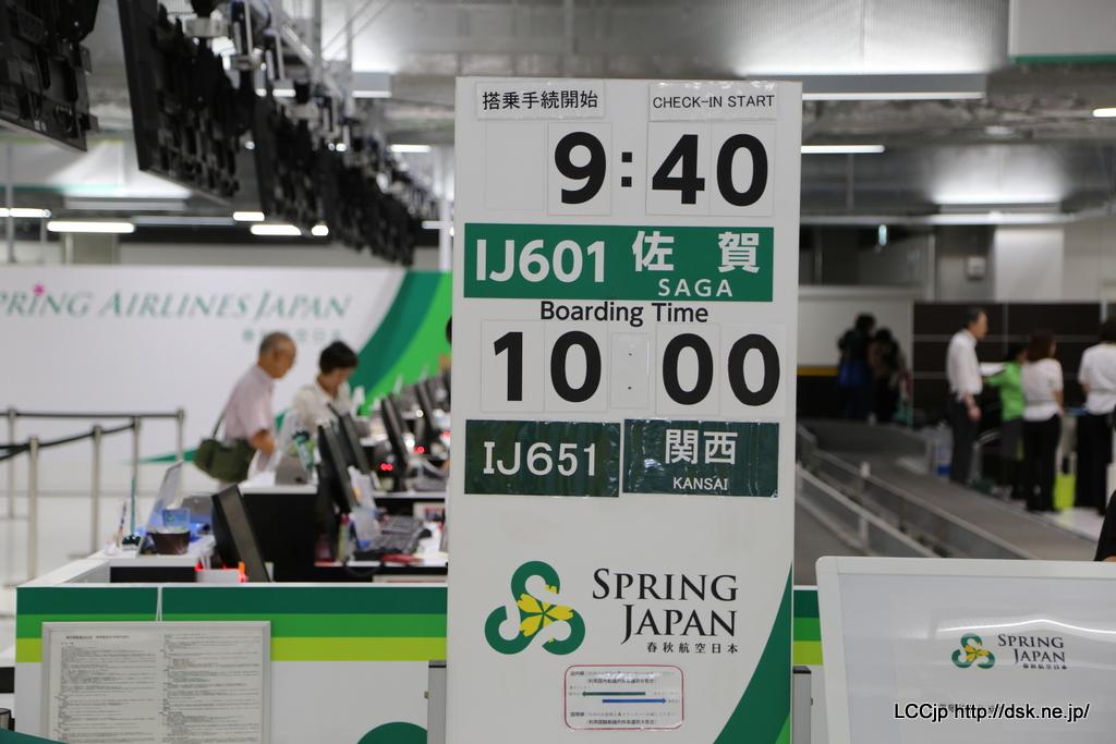 春秋航空日本 関空線就航