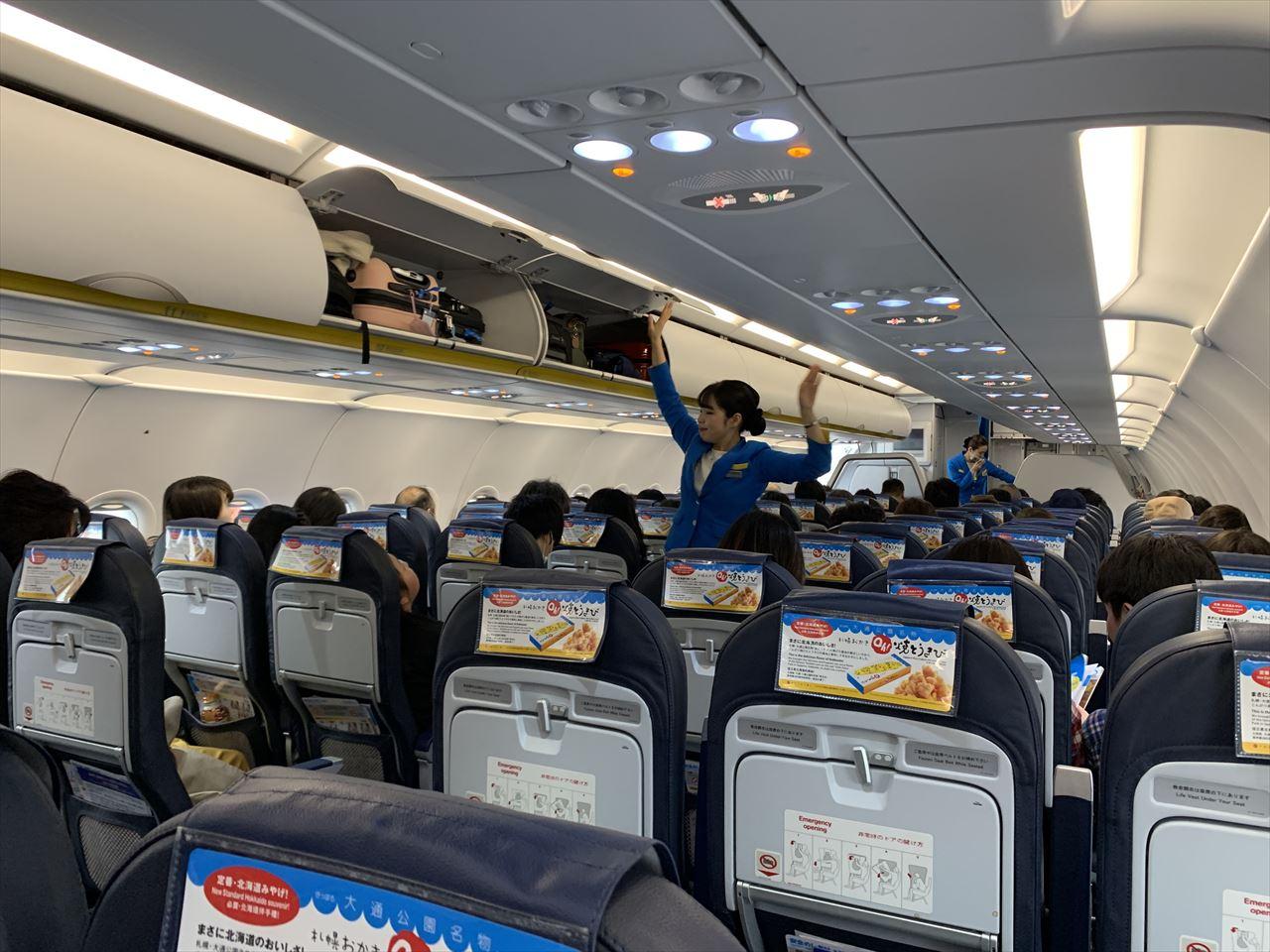 JW953便 出発準備が進む機内