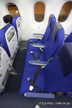 B787-8 座席
