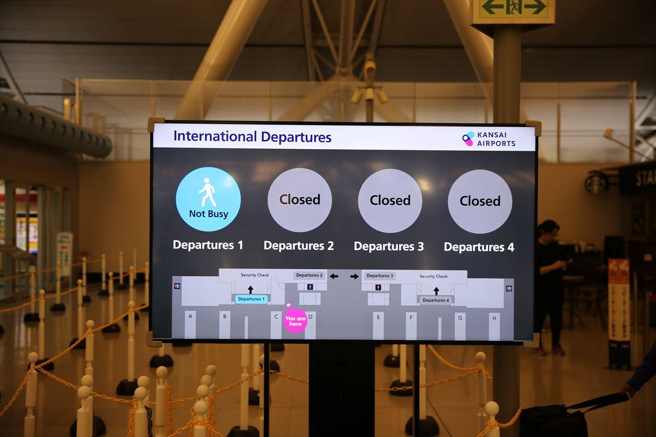 早朝 関西空港の保安検査場は1か所のみ