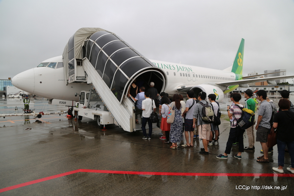 IJ661便搭乗