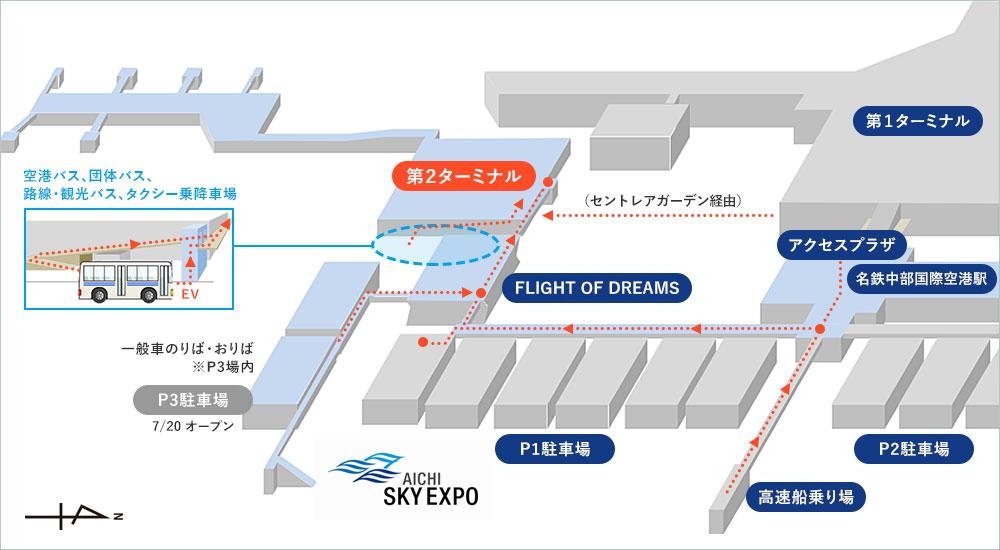 第2ターミナルアクセスマップ 提供:中部国際空港