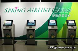 チェックイン機がシステム調整中で使えない春秋航空日本