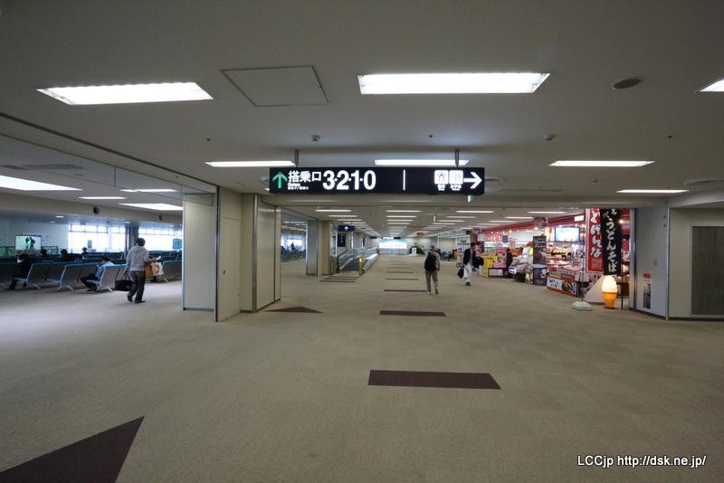 福岡空港 搭乗ゲート1へ