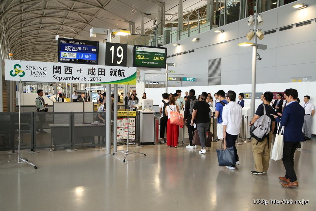 春秋航空日本 関空線就航 関空での光景