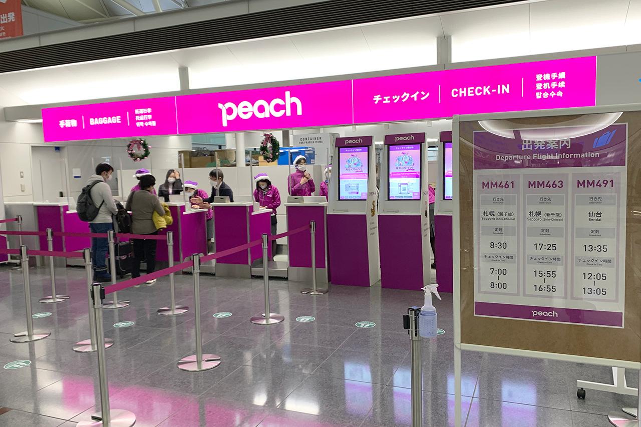 中部空港第1ターミナル ピーチチェックインカウンター