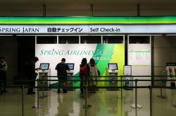 成田第2ターミナル 春秋航空日本 自動チェックインカウンター