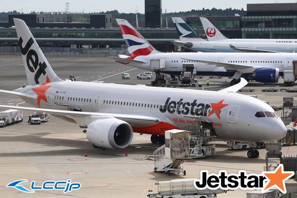 ジェットスター航空 JQ
