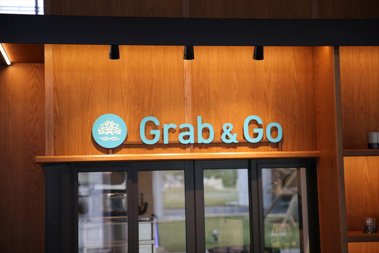下地島空港 Grab&Go (チェックイン棟)