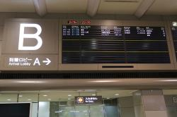 成田空港 到着ロビー 電光掲示板