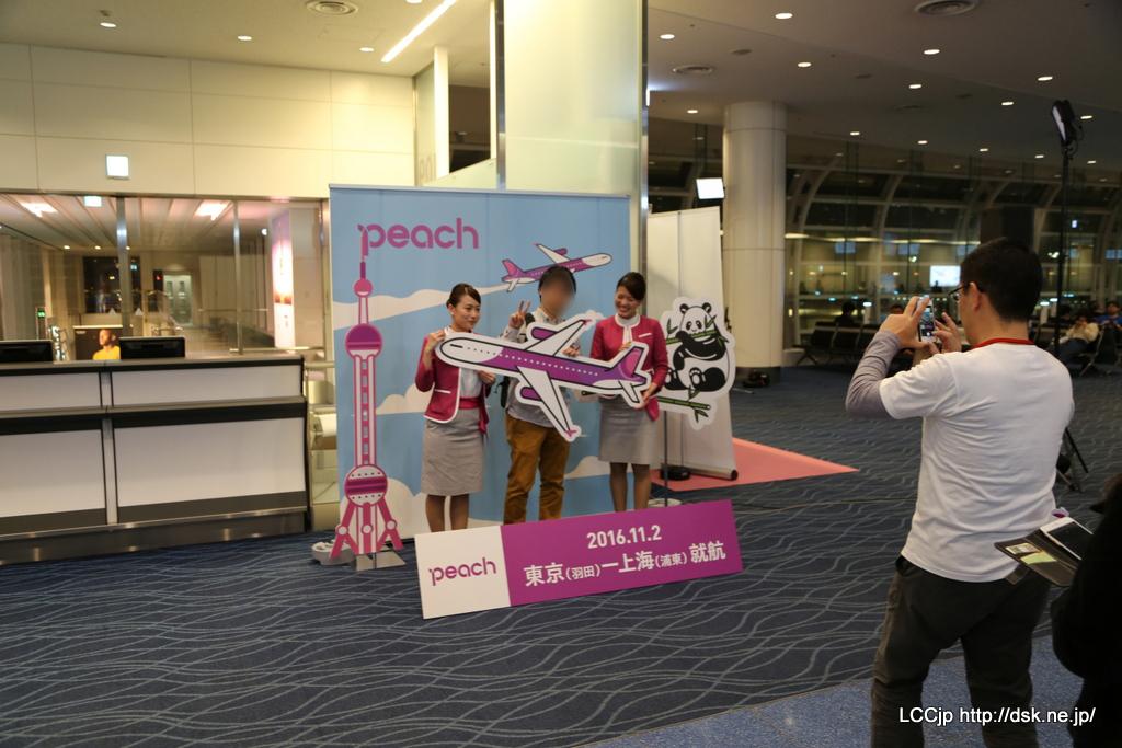 羽田空港 搭乗ゲート前