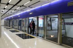 香港国際空港 空港内シャトル
